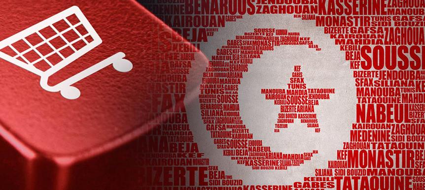 Quels Est Le Comportement Du Consommateur Tunisien Sur La Toile, Et Quelle Stratégie Digitale Adopter ?